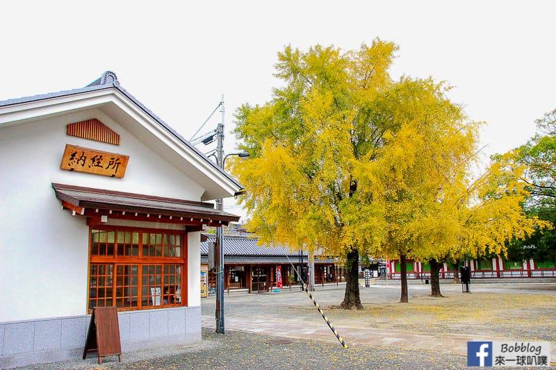 shitennoji-temple-43