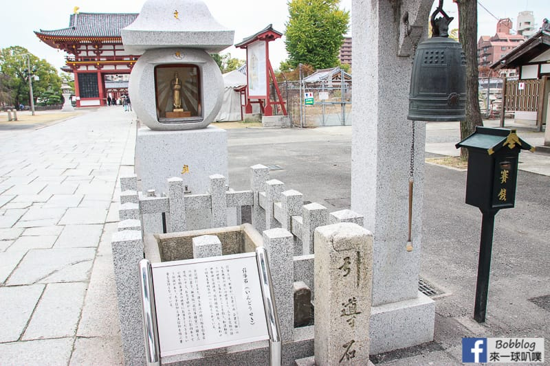 shitennoji-temple-5