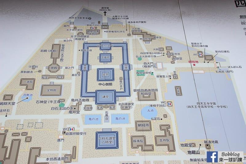 shitennoji-temple-7