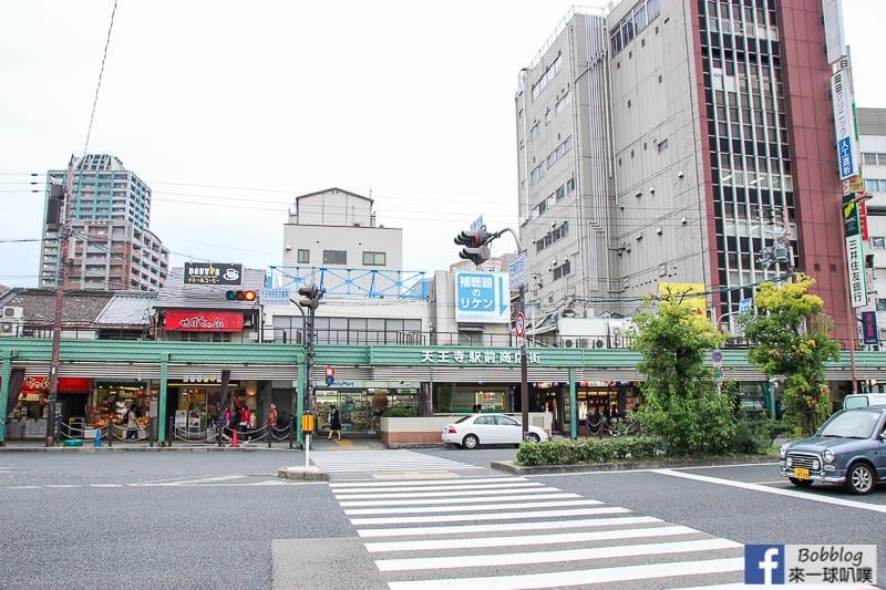 shitennoji-temple