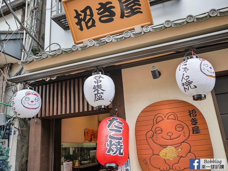 yanaka-ginza-shopping-street-26