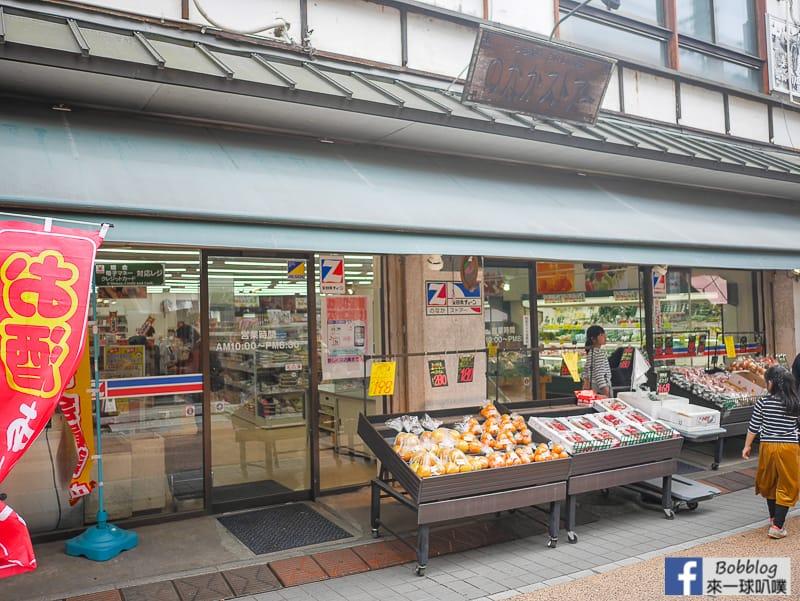 yanaka-ginza-shopping-street-29