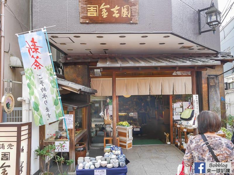 yanaka-ginza-shopping-street-36
