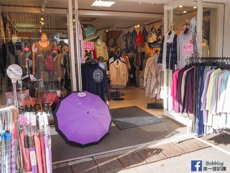 yanaka-ginza-shopping-street-38