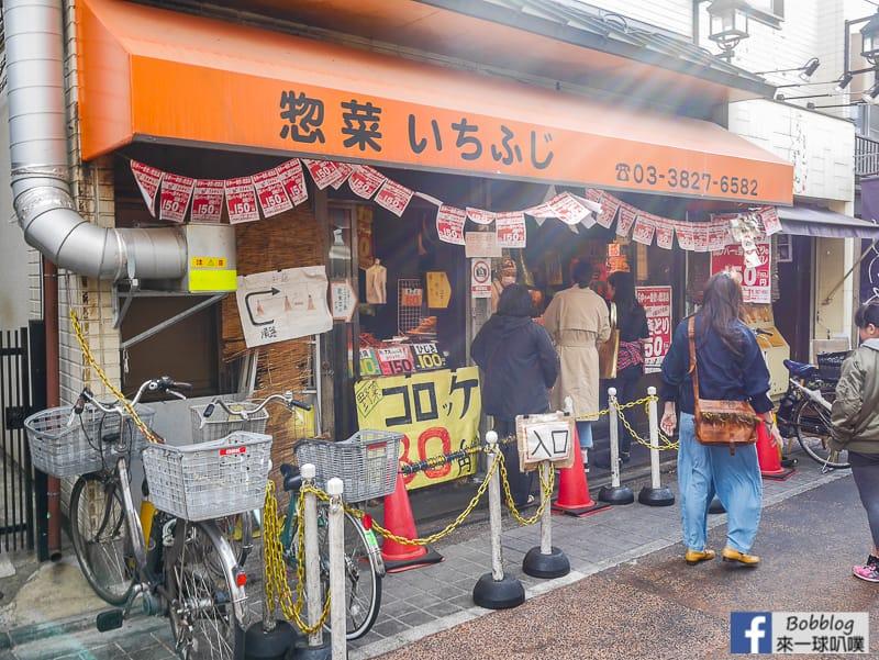 yanaka-ginza-shopping-street-43
