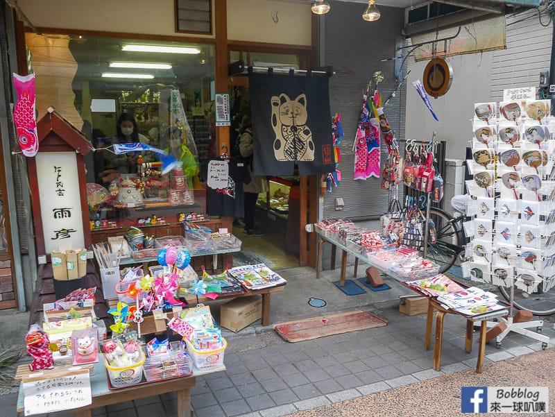 yanaka-ginza-shopping-street-44
