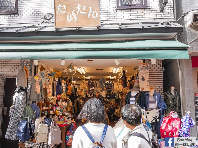 yanaka-ginza-shopping-street-45
