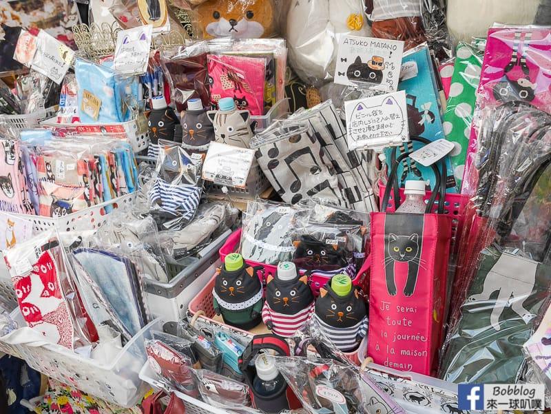 yanaka-ginza-shopping-street-46