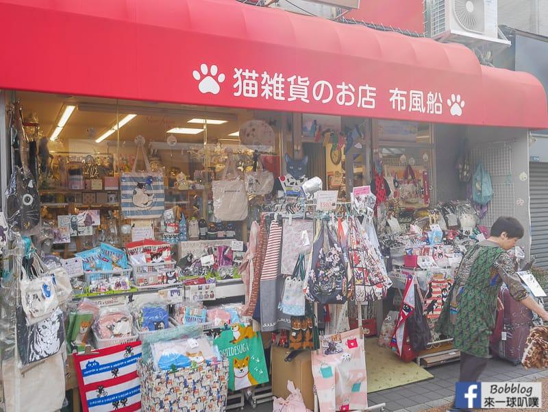 yanaka-ginza-shopping-street-49