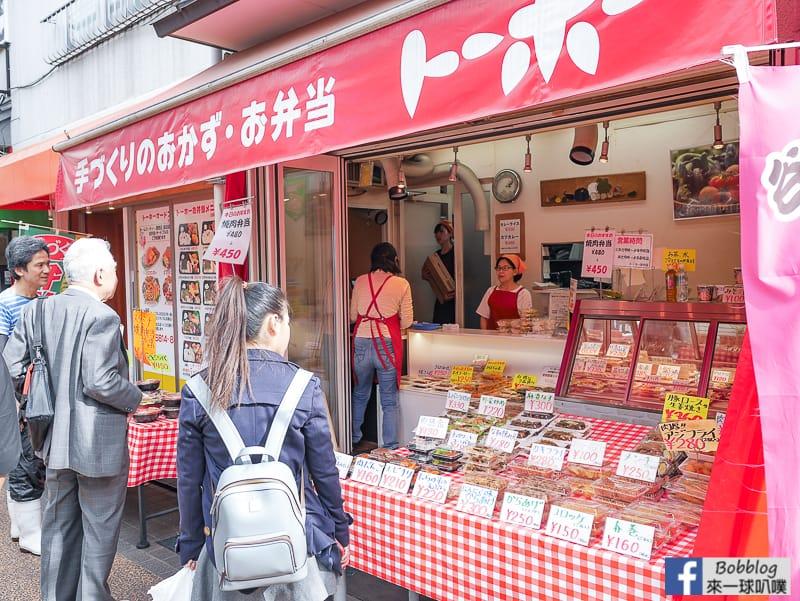yanaka-ginza-shopping-street-6