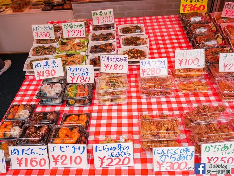 yanaka-ginza-shopping-street-7