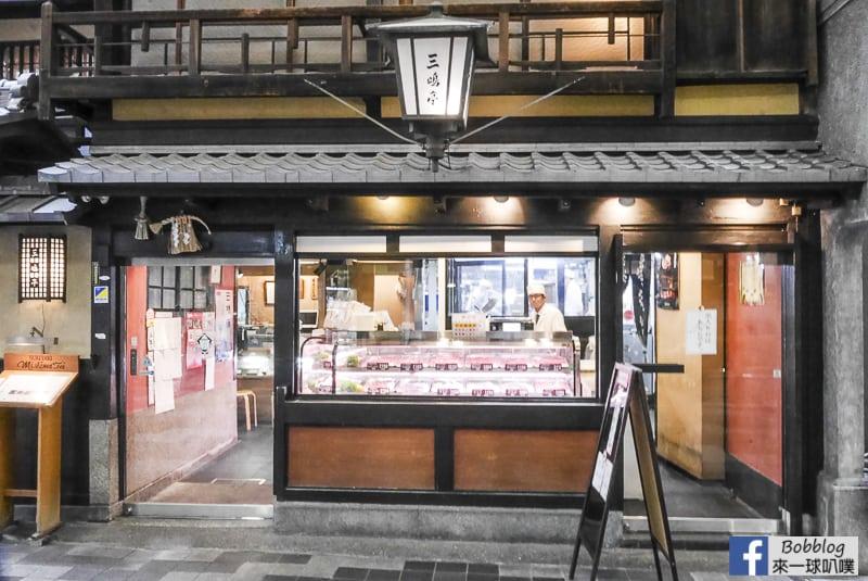 kyoto-teramachi-2