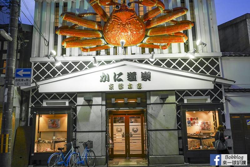 kyoto-teramachi-58