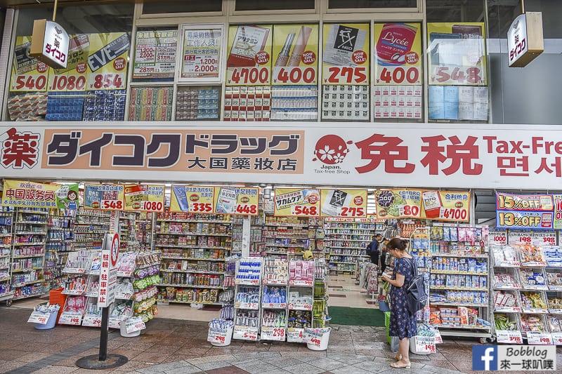 shinkyogoku-shopping-street-39