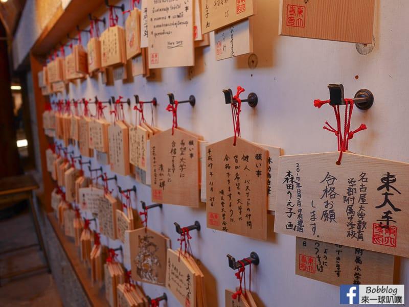 Todaiji-Temple-19