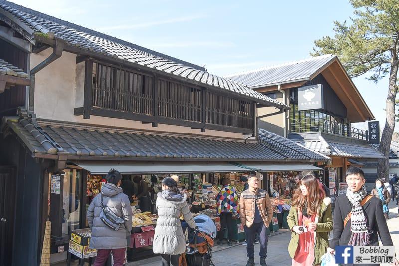 Todaiji-shopping-14