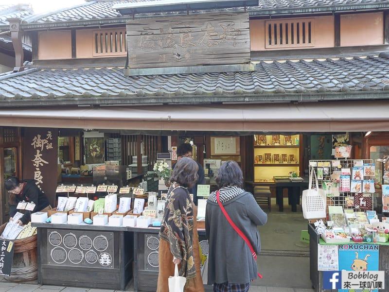 Todaiji-shopping-2