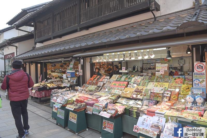 Todaiji-shopping-35
