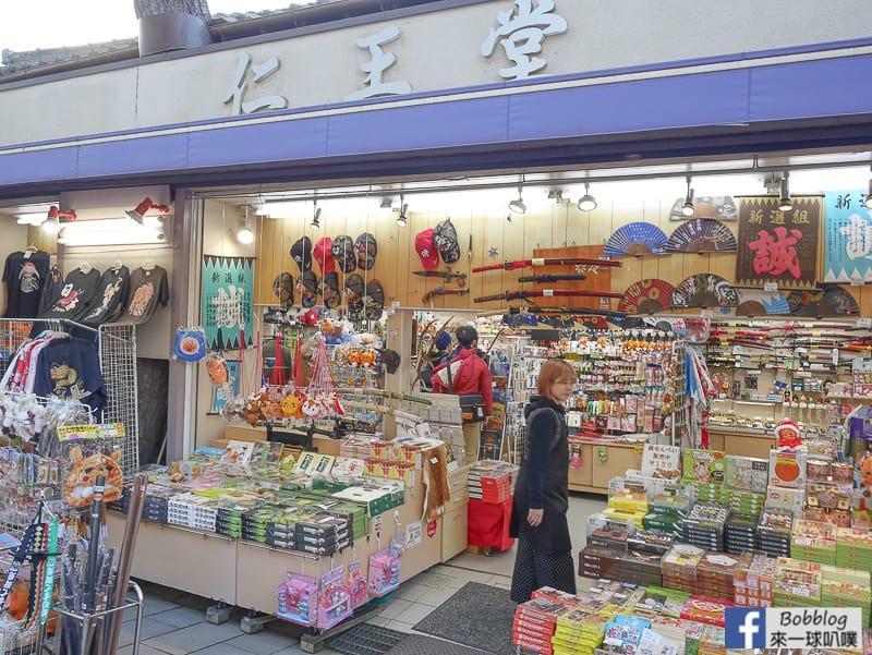 Todaiji-shopping-4