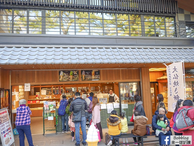 Todaiji-shopping-9