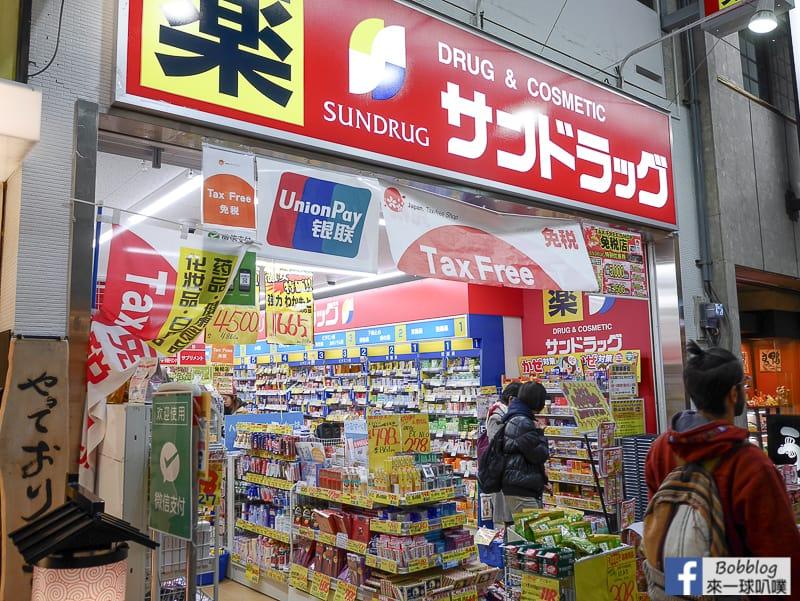 nara-shopping-street-10