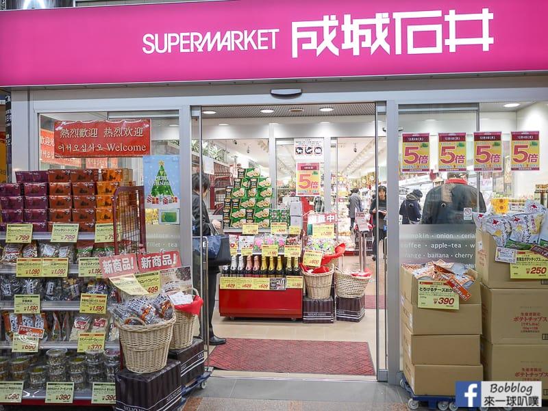 nara-shopping-street-11