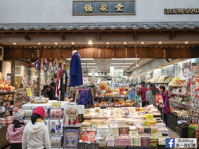 nara-shopping-street-12