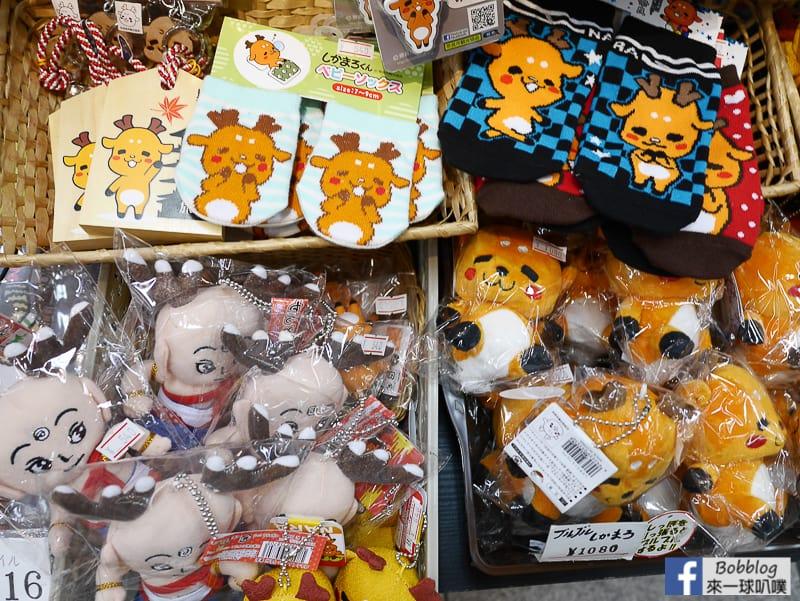 nara-shopping-street-15