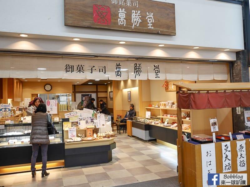 nara-shopping-street-17