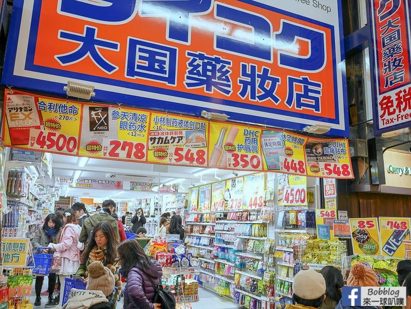 nara-shopping-street-18