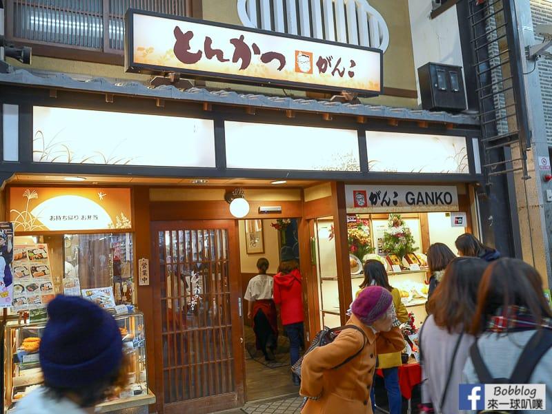 nara-shopping-street-20
