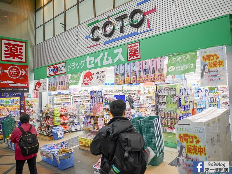 nara-shopping-street-28