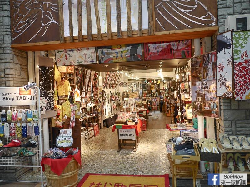 nara-shopping-street-30
