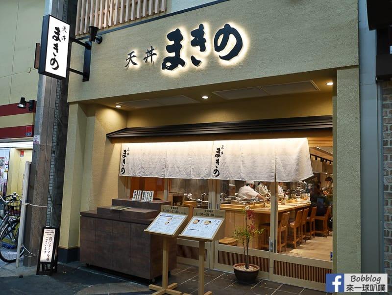 nara-shopping-street-47