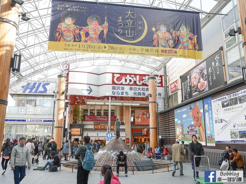 nara-shopping-street