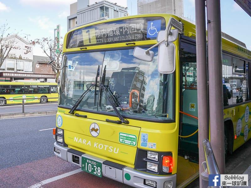 nara-transport-25