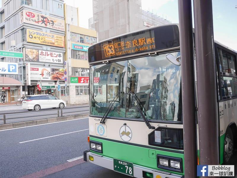 nara-transport-29