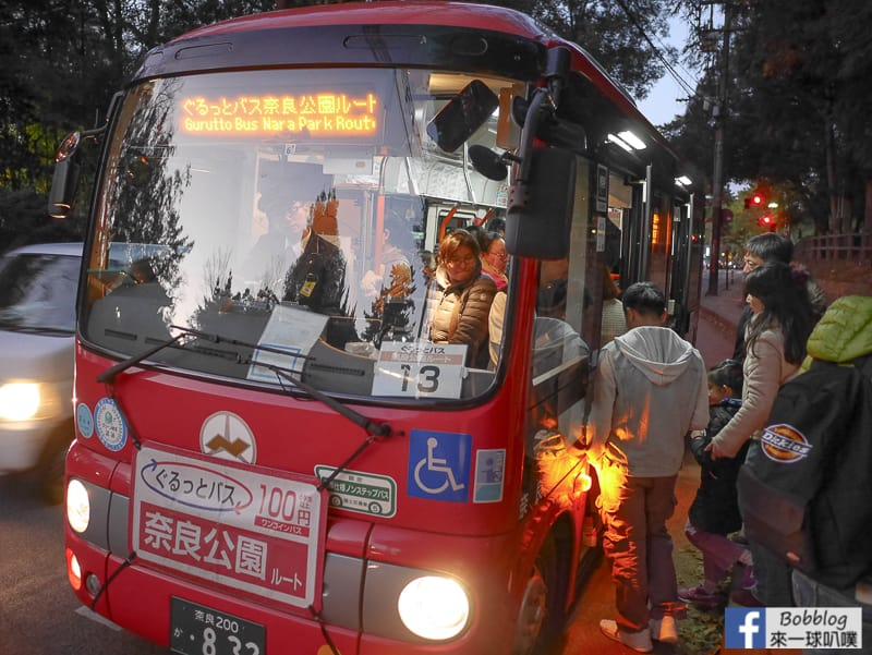 nara-transport-43