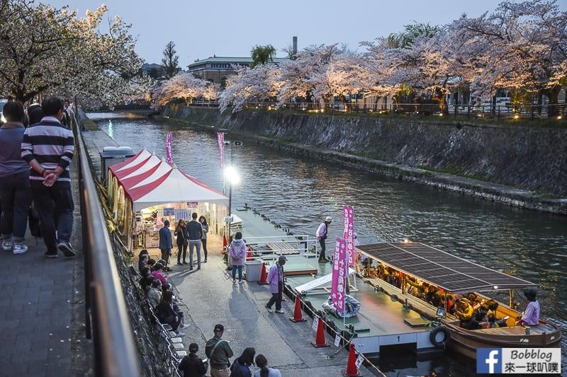 okazaki-canal-sakura