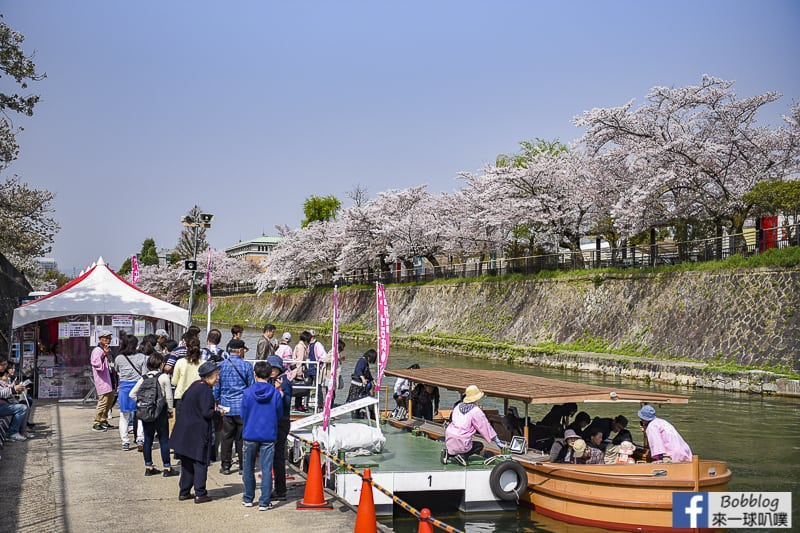 okazaki canal-41
