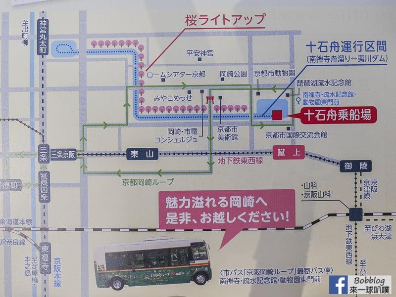 okazaki canal-8