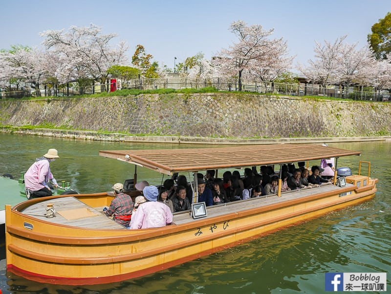 okazaki canal-9