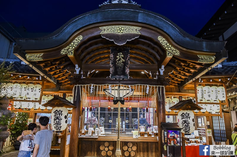shinkyogoku-shopping-street-15