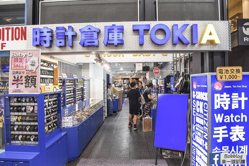 shinkyogoku-shopping-street-19
