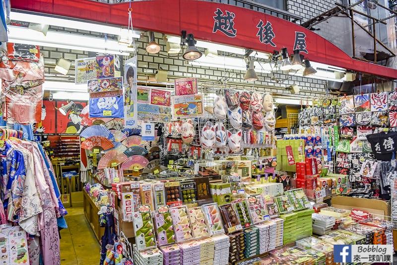 shinkyogoku-shopping-street-22