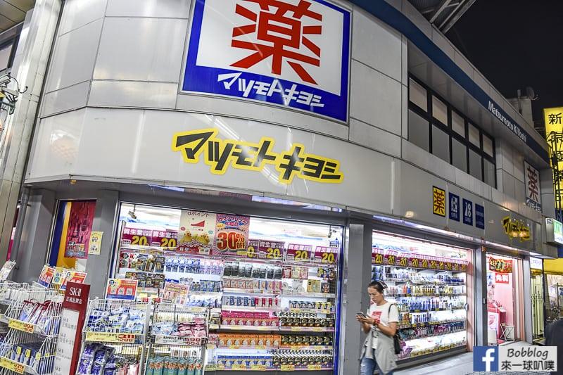 shinkyogoku-shopping-street-28