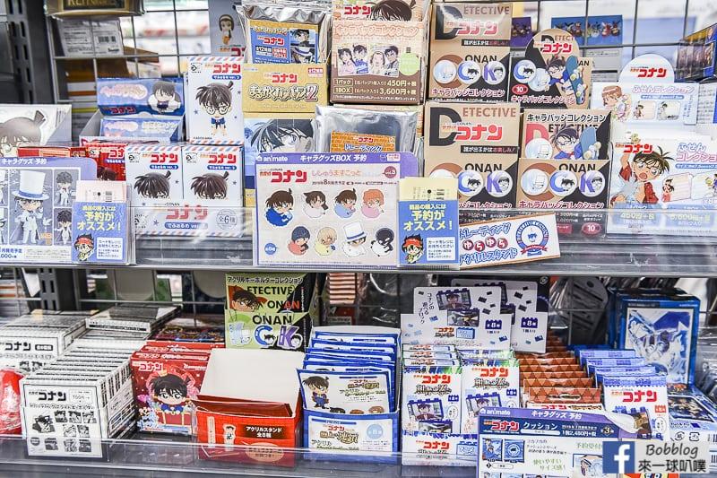shinkyogoku-shopping-street-54