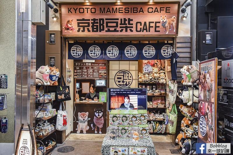 京都河原町逛街-新京極商店街(美食,服飾,豆柴咖啡,卡通玩具)