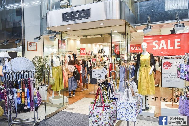 shinkyogoku-shopping-street-6