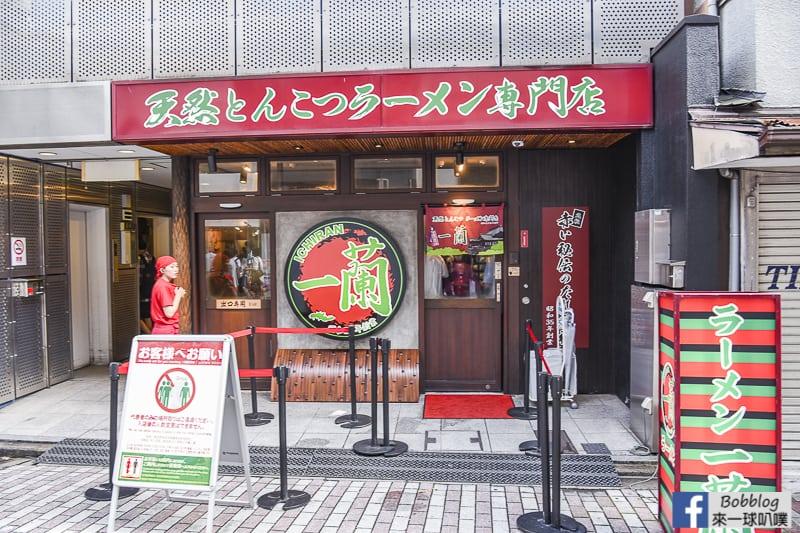 shinkyogoku-shopping-street-62